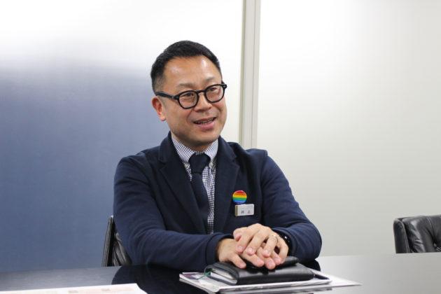 株式会社丸井グループ サステナビリティ部 井上道博様