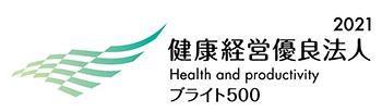大橋運輸 株式会社