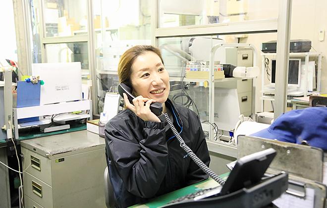 株式会社山田メッキ工業所